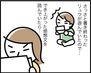 05b_23