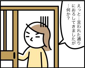 05b_6