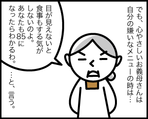 05c_20190908175001