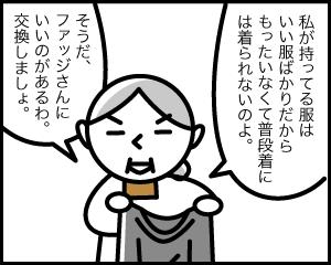 05c_20190908221301