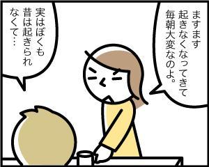 05c_20190921023201