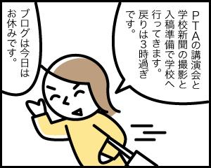 05c_20191003212901