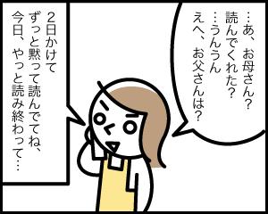 05c_20191005203301