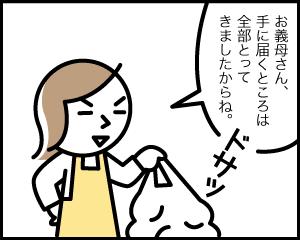 05c_20191005205801