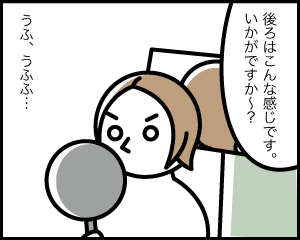 05c_3