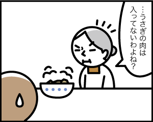 05c_4