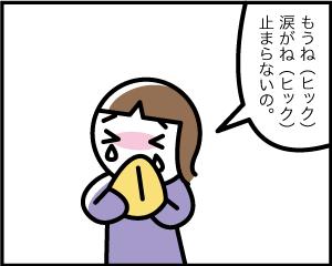 05d_20190923024201
