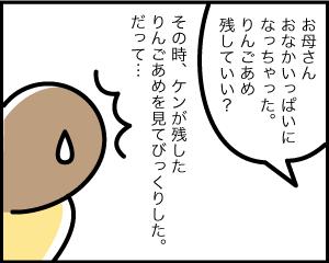 06a_20190911205201