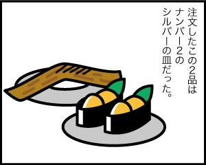 06b_12