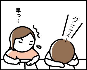 06b_19
