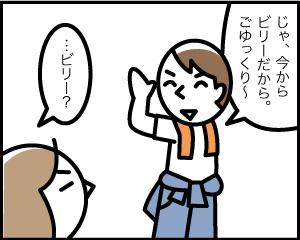 06b_20