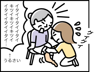 06b_22