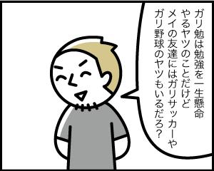 06b_9