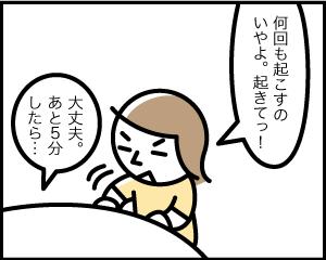06c_20190901154301