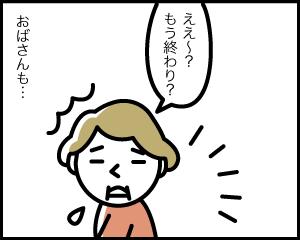 06c_20190902144901