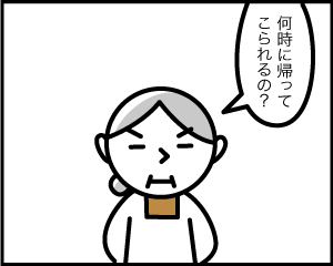06c_20190902145701