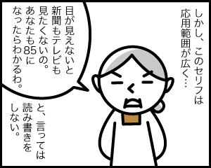 06c_20190908175001