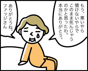 06c_20190909234601