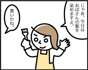 06c_20190911203901
