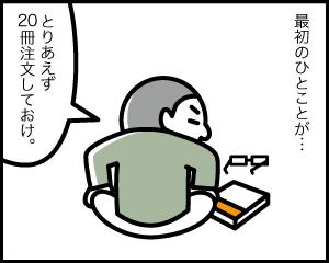 06c_20191005203301