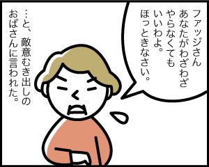 06c_4