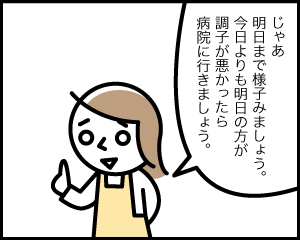 06c_6
