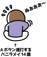 06d_20190918170501