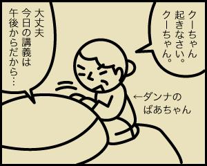 06d_20190921023301