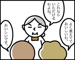 06d_20190923025301