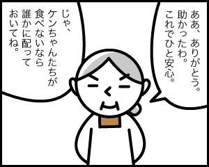 06d_20191005205801