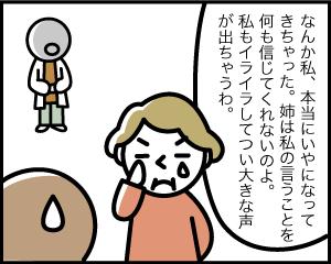 06d_3
