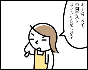 06e_20190923024301