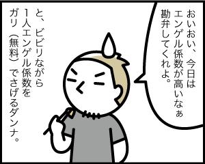 07b_13