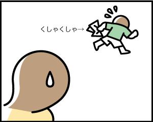 07b_19