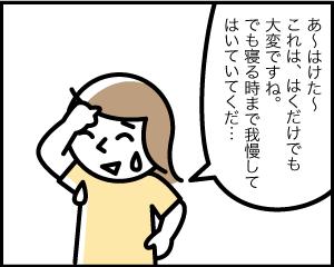 07b_20