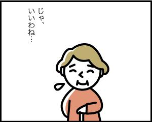 07b_20190901184401