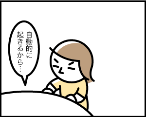 07c_20190901154301