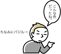 07c_20190911171001