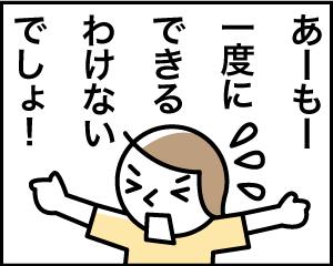 07d_10