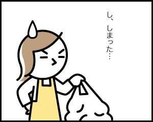 07d_20191005205801