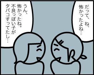 07d_4