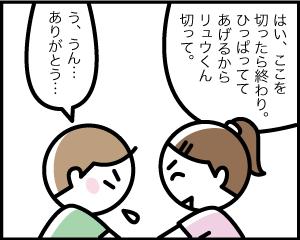 07d_6