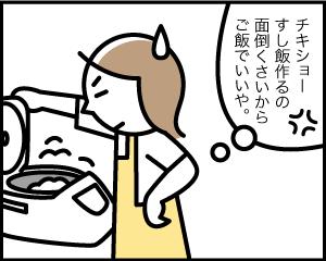 07d_7