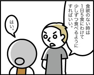 07e_1