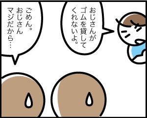 08b_15