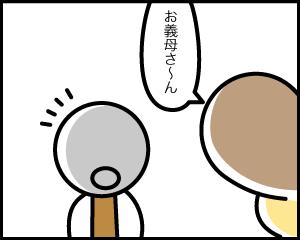 08c_1