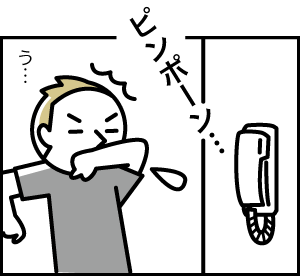 08c_6