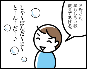 08c_7