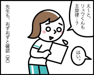 08f_20190902141001