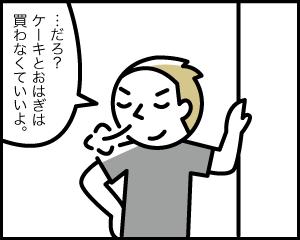 09b_10